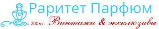 Редкая парфюмерия, раритетные духи, парфюмерия СССР